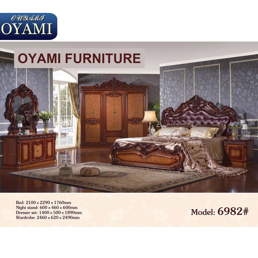 Compromise Lazy Boy Bedroom Furniture Wooden Home Deluxe Rococo Set