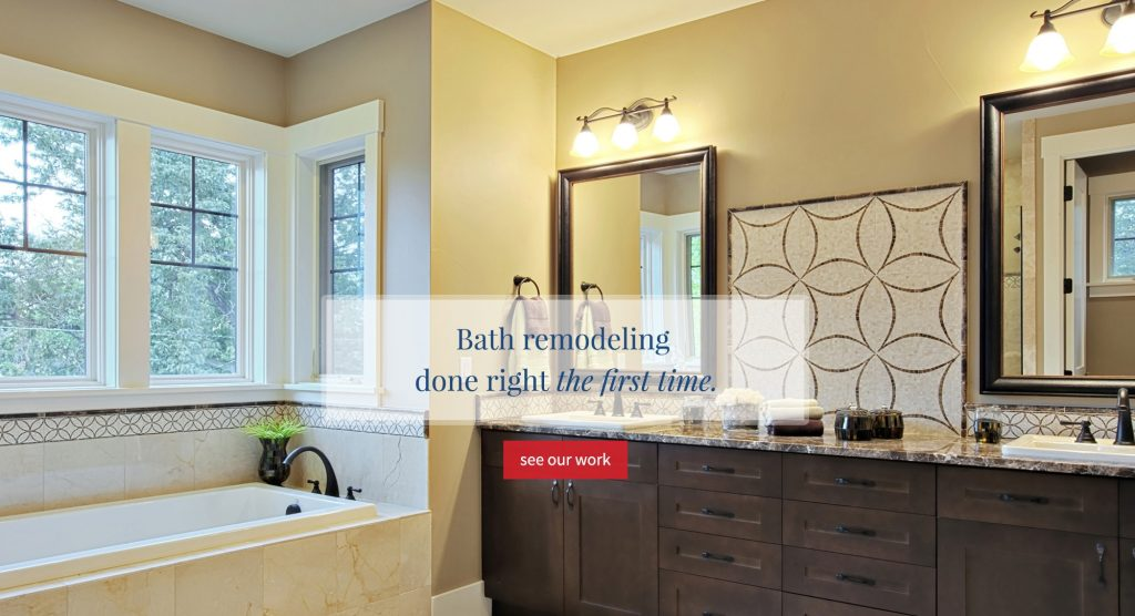Landis And Landis Bathroom Remodeling Indianapolis In