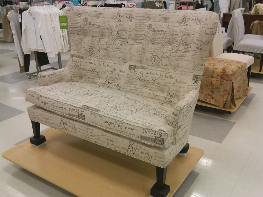 Emerging Tj Maxx Outdoor Furniture Home Goods Awesome View From My
