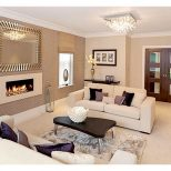 Small Living Room Paint Ideas New Living Room Paint Ideas For New