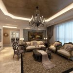Living Room Ideas Elegant
