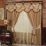 Living Room Drapes With Valances Valances In 2018 Pinterest