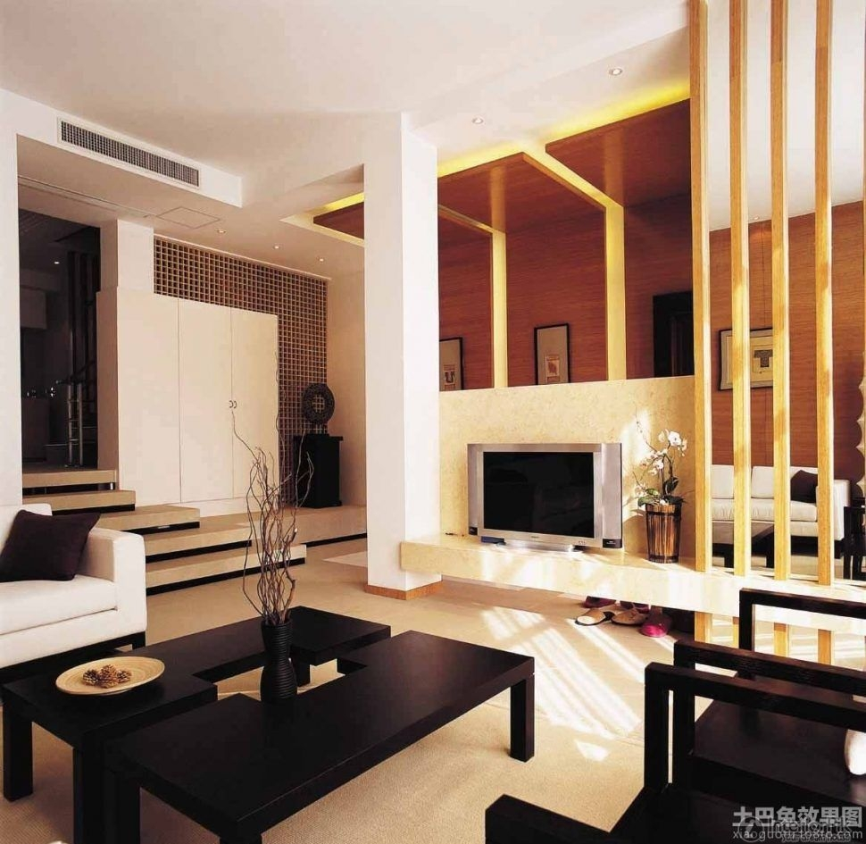Japanese Style Living Room Ideas Layjao