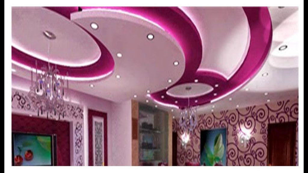 Modern Home False Ceiling Bedroom False Ceiling Lighting 2017 To
