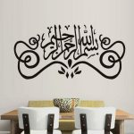 Muslim Inspired Living Rooms