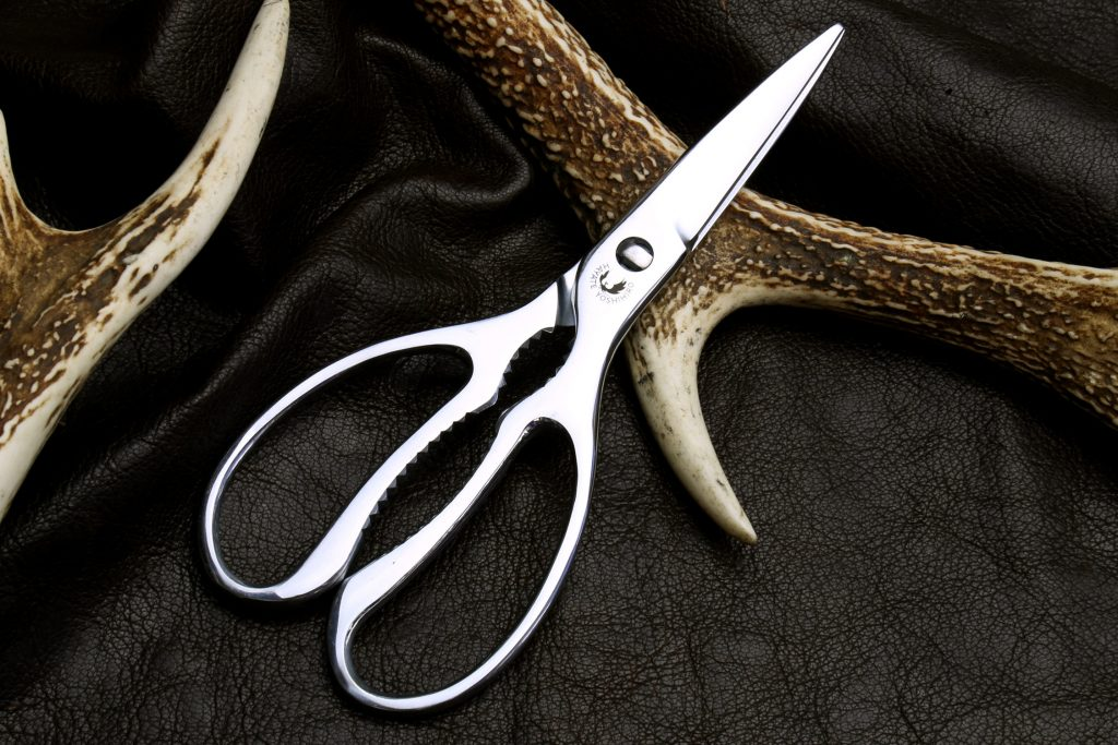Yoshihiro All Stainless Steel Japanese Kitchen Shears Scissors 75